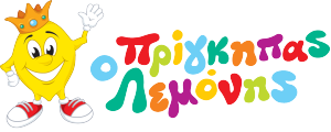 PRIGKIPAS_LEMONIS_LOGO